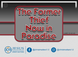 The former Criminal